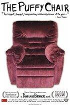 Puffy Chair