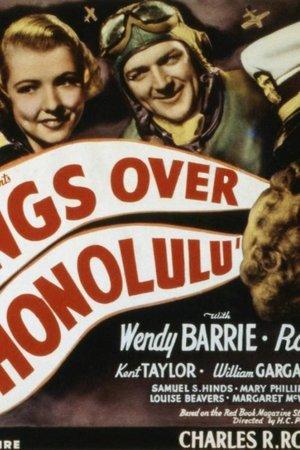 Wings Over Honolulu