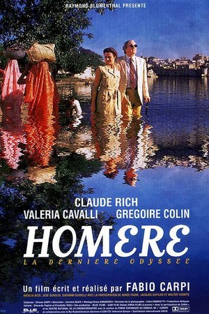 Homer--Portrait of an Artist as an Old Man