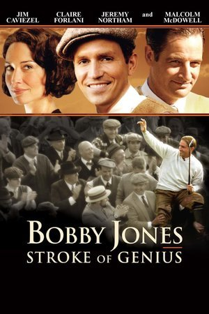 Bobby Jones, Stroke of Genius