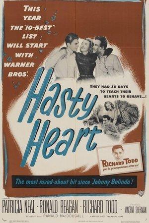 Hasty Heart