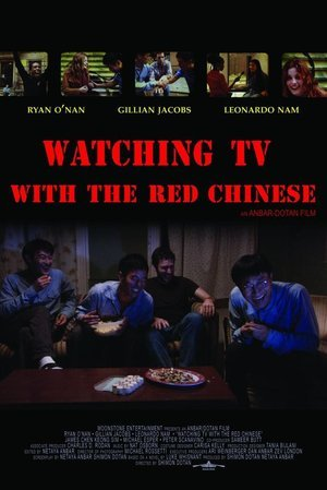 Watching TV With The Red Chinese