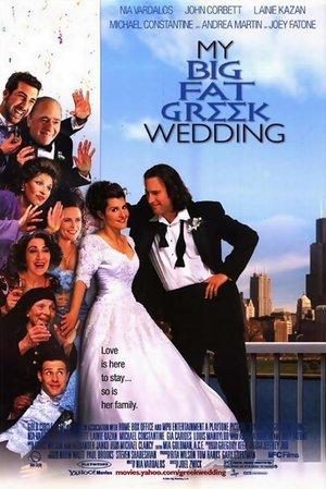 My Big Fat Greek Wedding